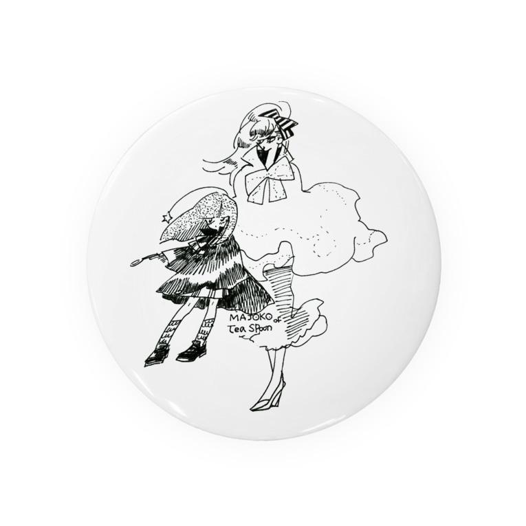ちろちろりのティースプーンの魔ジョ子さん Badges