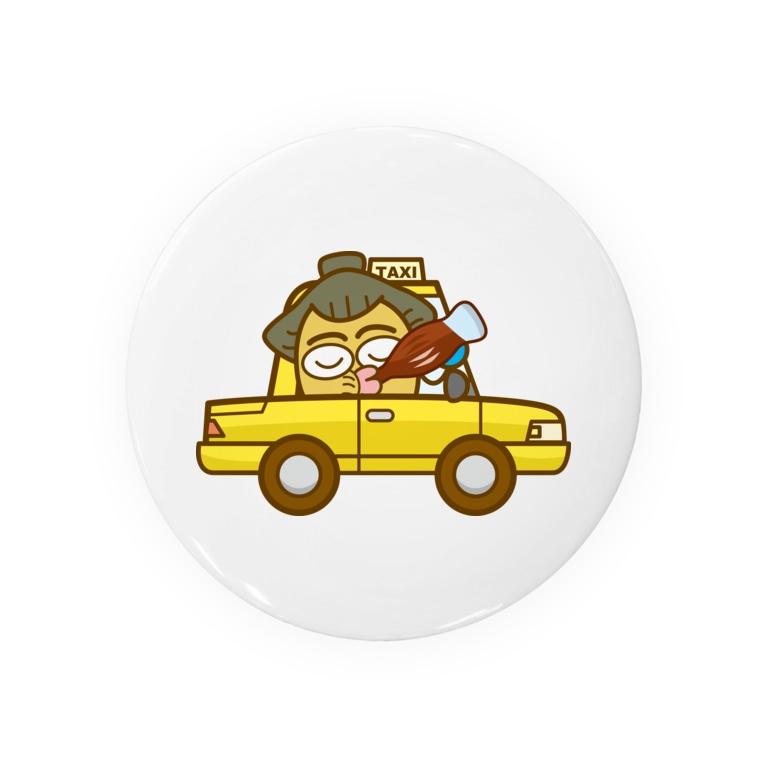コメビツくんのササニシキくんのタクシー Badges