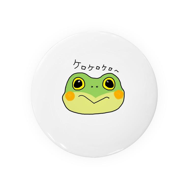 matsunomiのカエルの顔 Badges