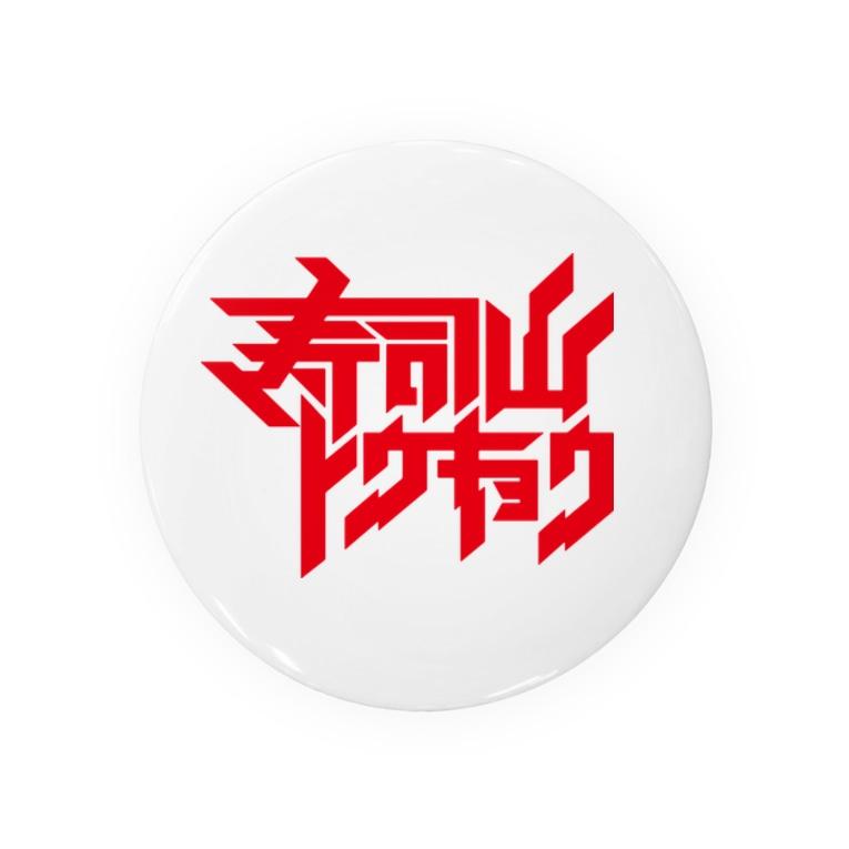 スシヤマの寿司山トウキョウ Badges