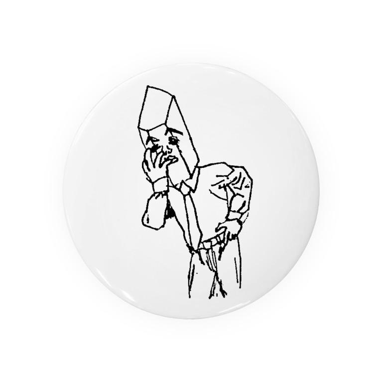 かっとび水晶課長の考察 水晶課長 Badges