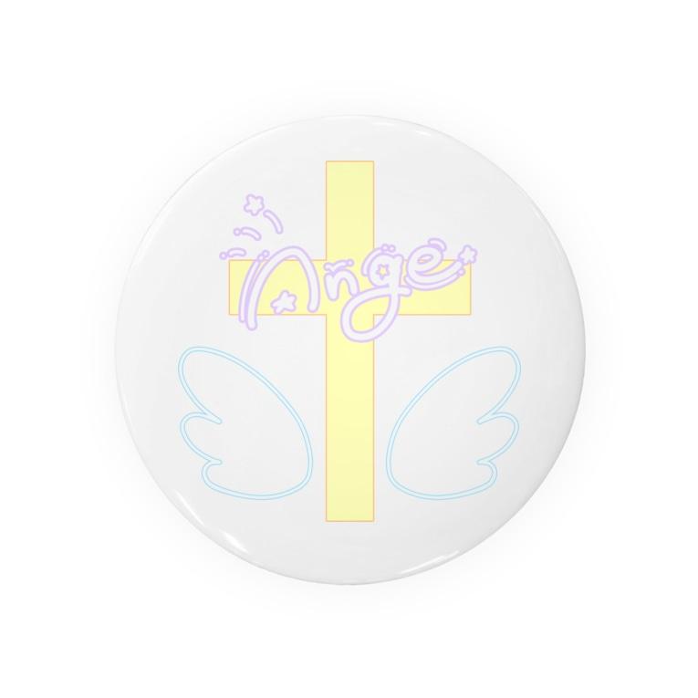白蜜ダイヤ♦️杏樹とおそろいTシャツ販売中の杏樹とおそろい♥ Badge