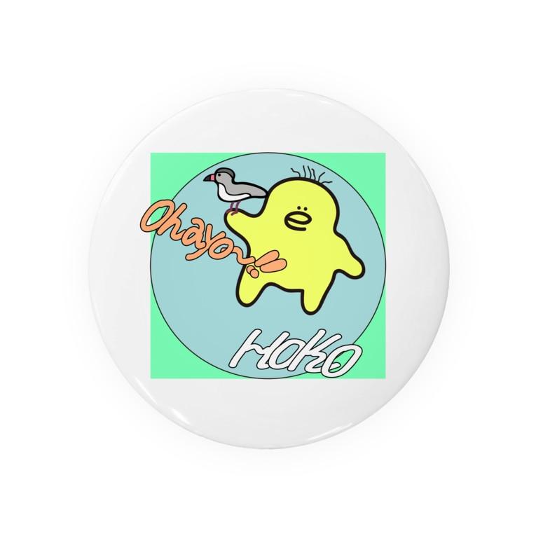 脱力系ほっこり妖怪 ホコのホコのOhayo〜!! Badges
