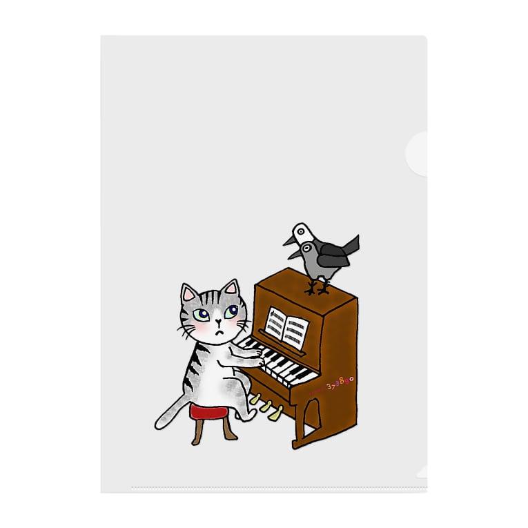 ミナミハチゴーのネコピアノwithヨゲンノトリ Clear File Folder