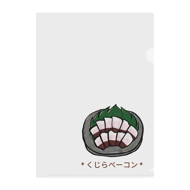 miyu☃のくじらベーコン(文字有り) Clear File Folder