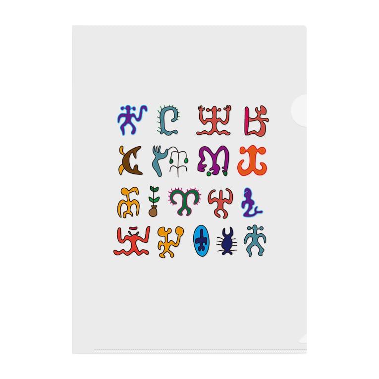 puikkoのロンゴロンゴ2(彩色) Clear File Folder