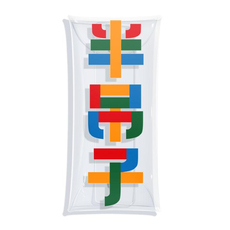 中華呪術堂(チャイナマジックホール)の半吊子【おっちょこちょい】  Clear Multipurpose Case