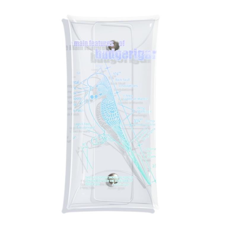 林山キネマのジャンボセキセイプロポーション/ミルクグラデ Clear Multipurpose Case