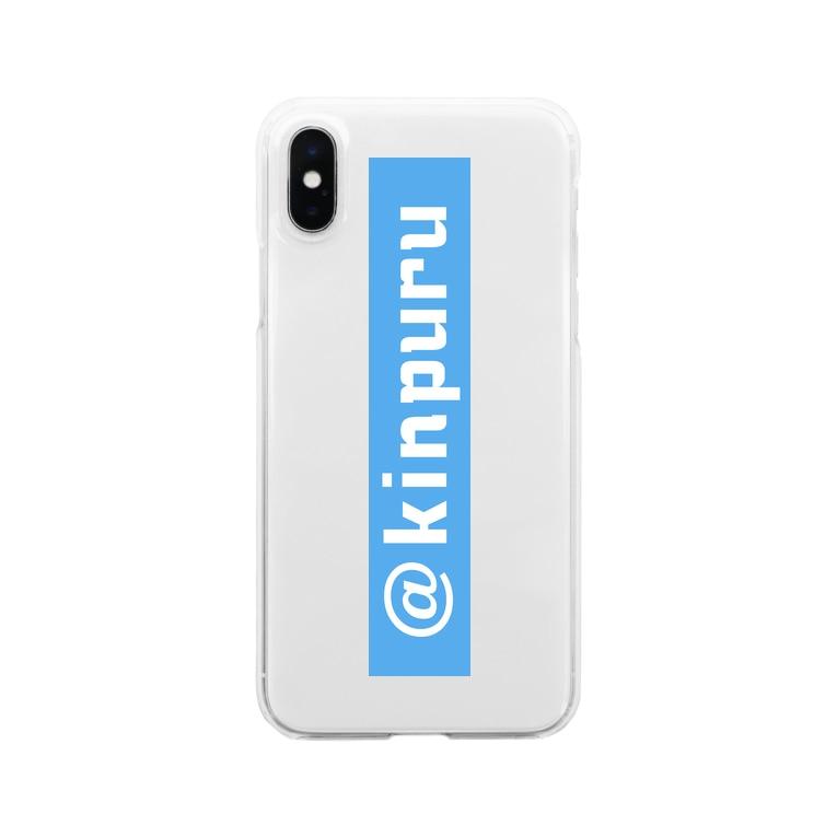 駒田航の筋肉プルプル!!! - 【公式】グッズSHOP - SUZURI店の【KPBL04】@kinpuru(ブルー) Clear smartphone cases