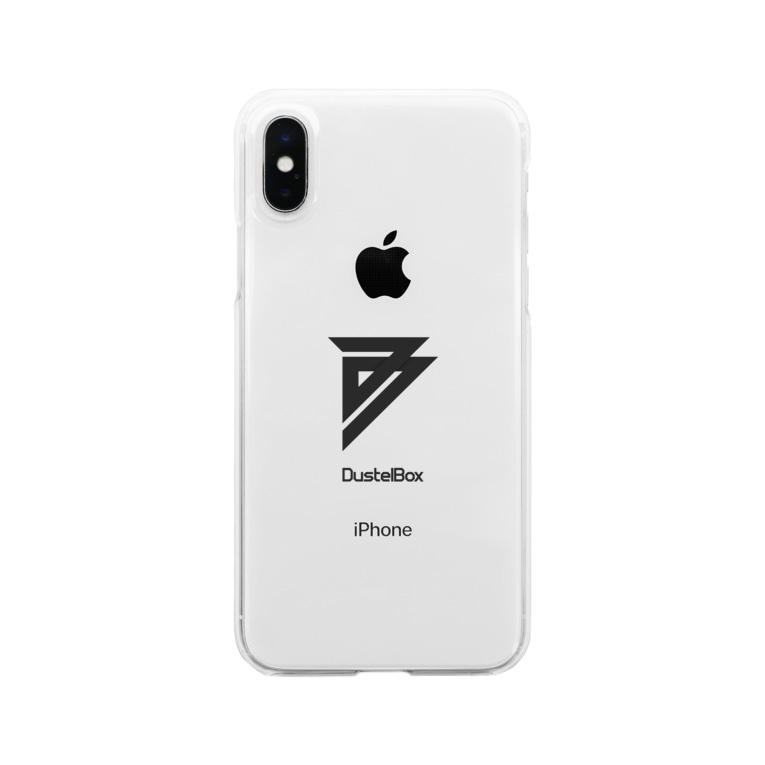 ダステル-DustelBoxのダステル-DustelBox Clear smartphone cases