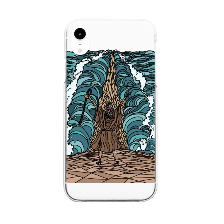 Hopyのモーセの海開き Clear smartphone cases
