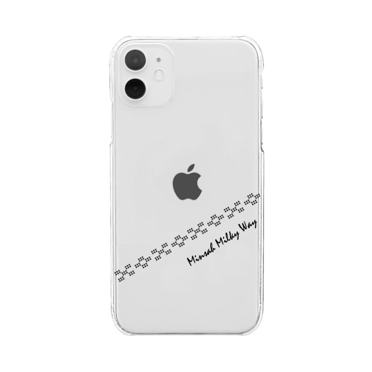 タツノコ商店のミンサーミルキーウェイ Clear smartphone cases