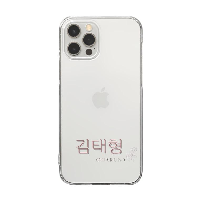 OHARUNAꕤ*.゚のBTS 김태형(キム・テヒョン)iphoneケース Clear smartphone cases