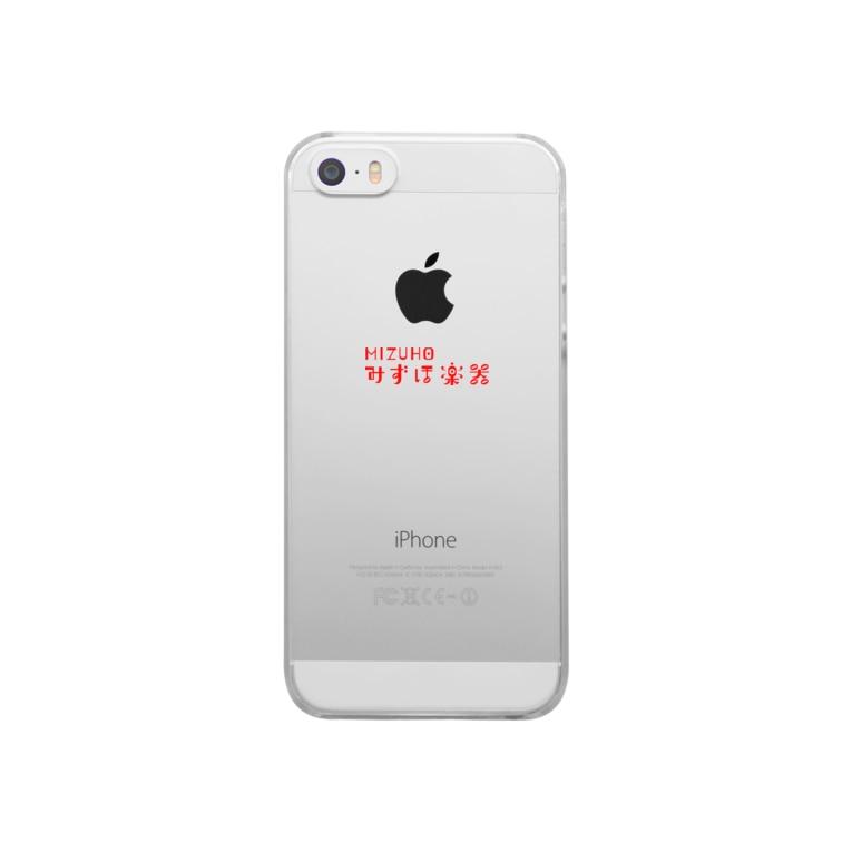 Tomoko Kuwano 桑野 智子のみずほの音符ロゴ Clear smartphone cases