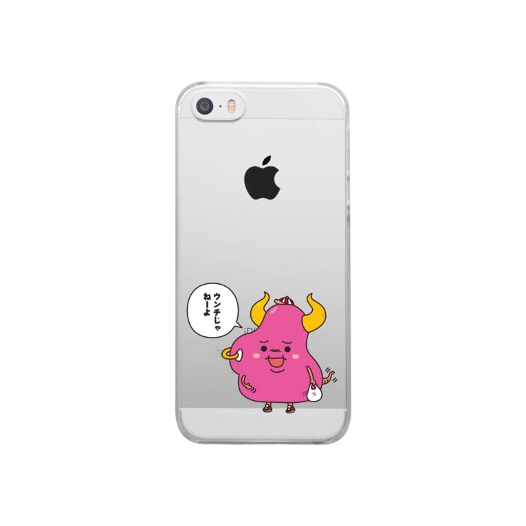 チョイコレshopのウンT星人 Clear smartphone cases