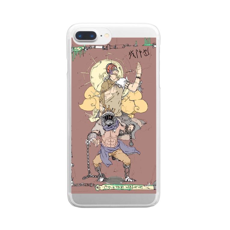 Ckira (シキラのkingsman  Clear smartphone cases