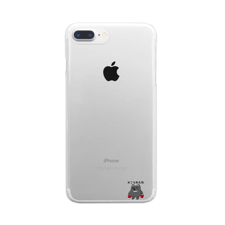Cripikal-Hitsのおこられた熊 Clear smartphone cases