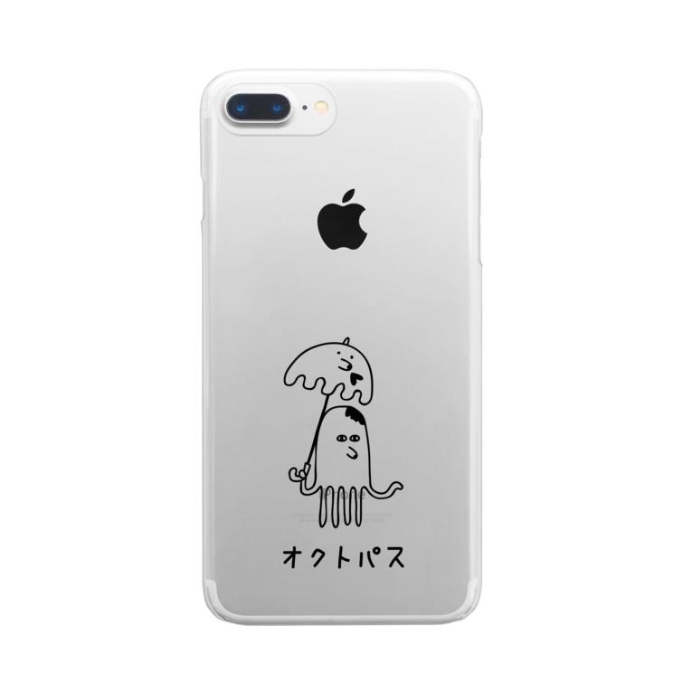 PokuStarの傘を差すタコ Clear smartphone cases