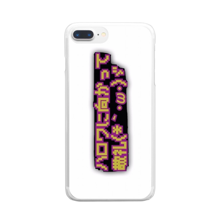 Lost'knotのニートは正義 Clear smartphone cases