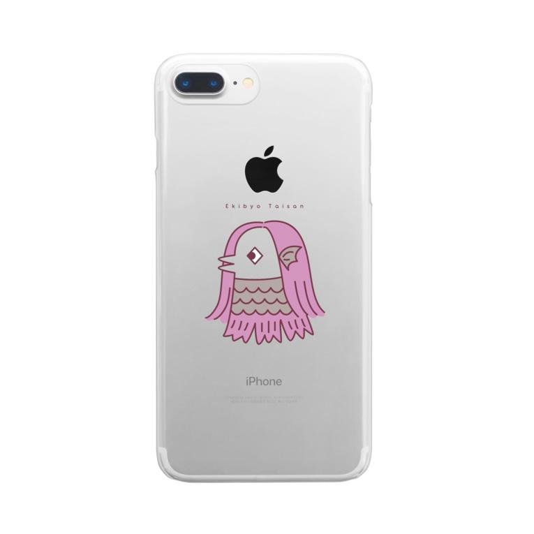 mukunokiのアマビエ・ピンク Clear smartphone cases
