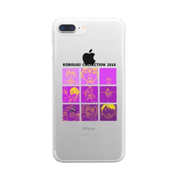 okusuri05の    御曹司 Clear smartphone cases