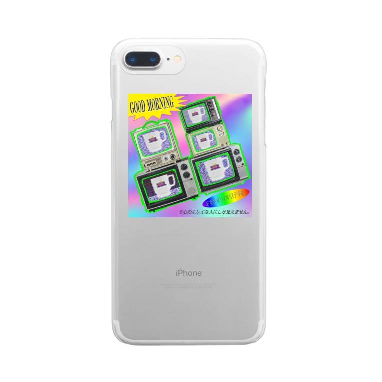 ミロクトイ支配人のお店のグッドモーニングスマホケース Clear smartphone cases