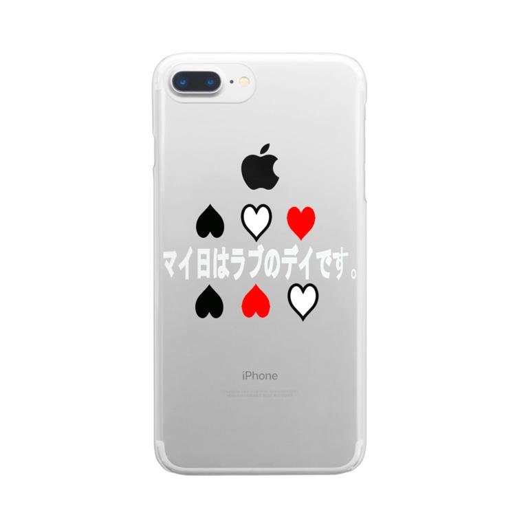 VIVUYAの愛してるの Clear smartphone cases