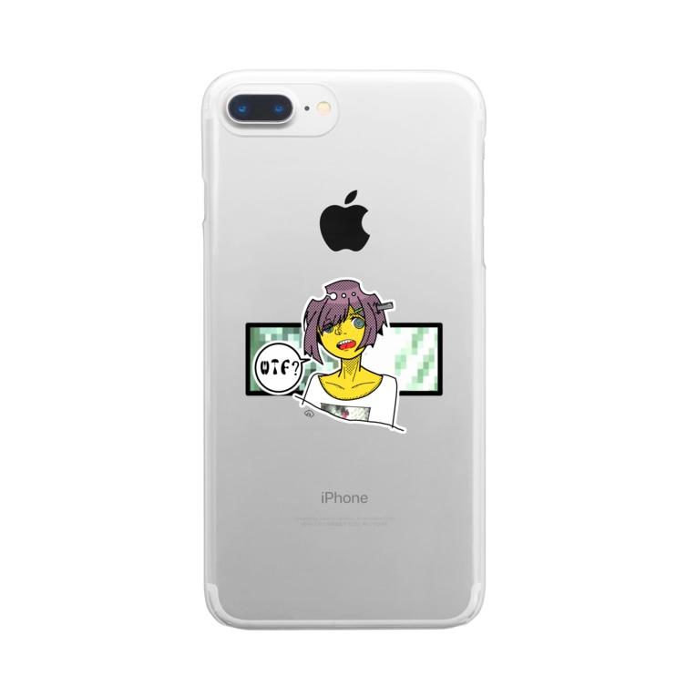 脳の働きのわざふぁ Clear smartphone cases