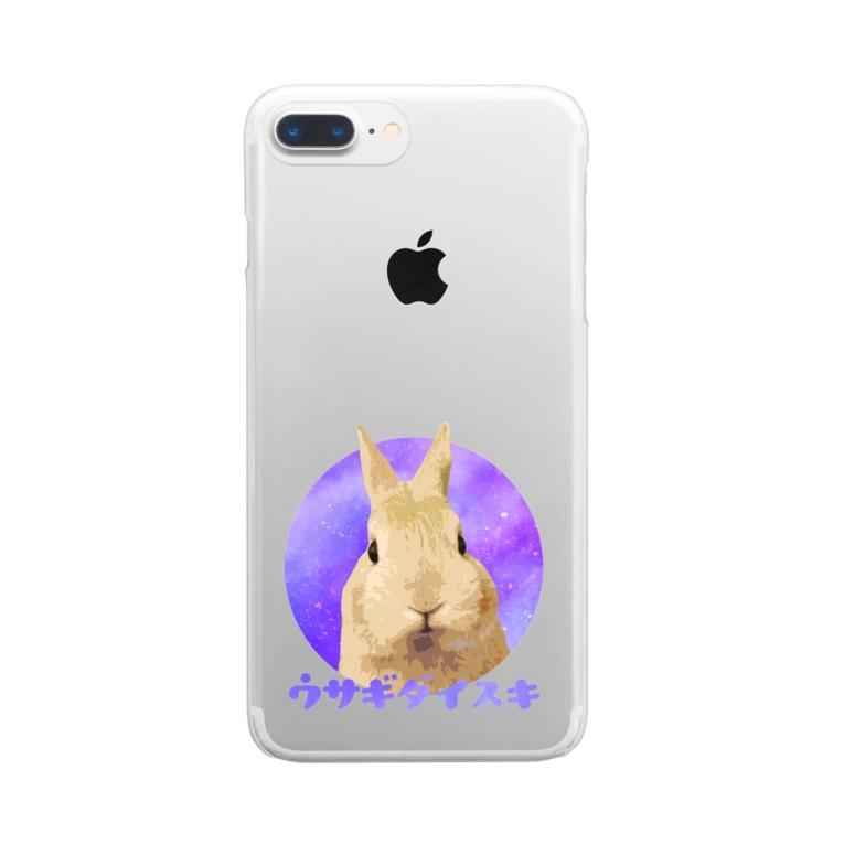 ウサギダイスキのギャラクシーウサギダイスキ Clear Smartphone Case