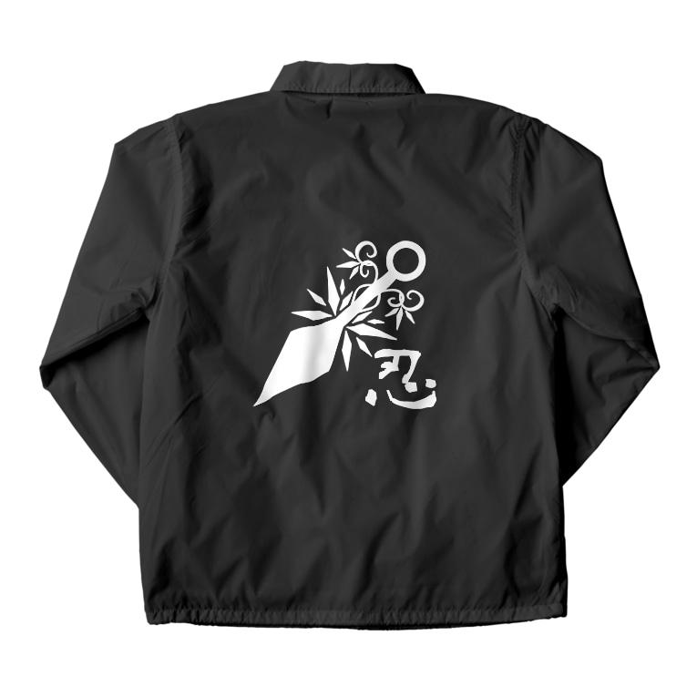 hosimaruの忍 モノクロ2 Coach Jacket