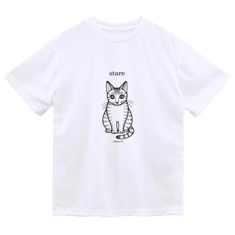 mikepunchのトラの子猫が見つめてくる Dry T-Shirt