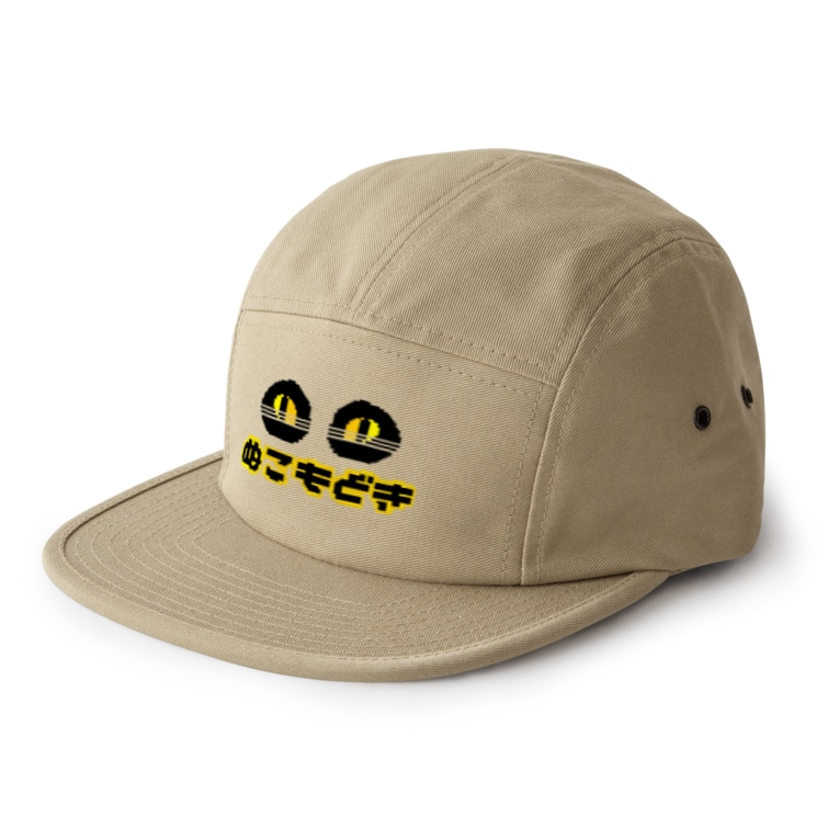 Thank you for your timeのぬこもどき 5 panel caps
