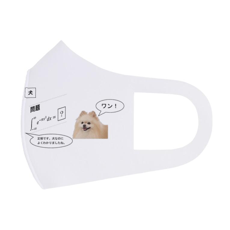 mikami🐬🏯身体弱いの積分∫犬 Full Graphic Mask