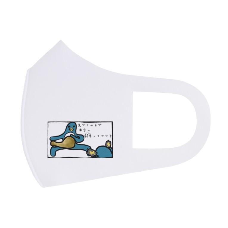 ダイナマイト87ねこ大商会のナンと単1電池で闘牛(バトル)をするペンギンたち Full Graphic Mask