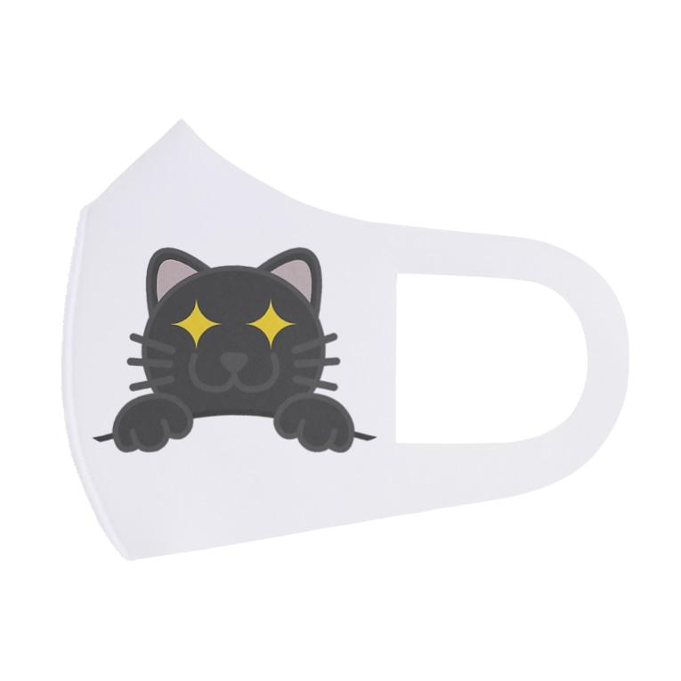 嶌星堂のドラネコ Full Graphic Mask