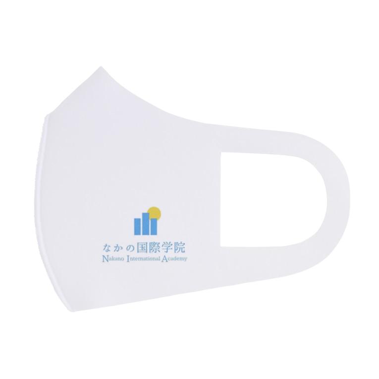 無料塾「なかの国際学院」のロゴ+文字 Full Graphic Mask