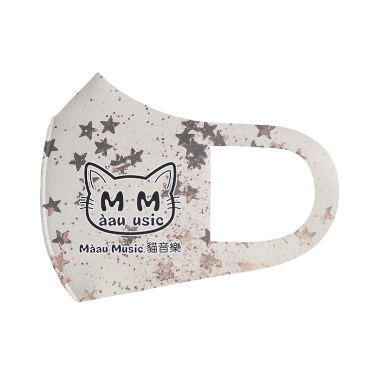 Màau Music.貓音樂 マウミュージックネコショップの貓音ちゃんcloth mask スターアイボリー Face Mask