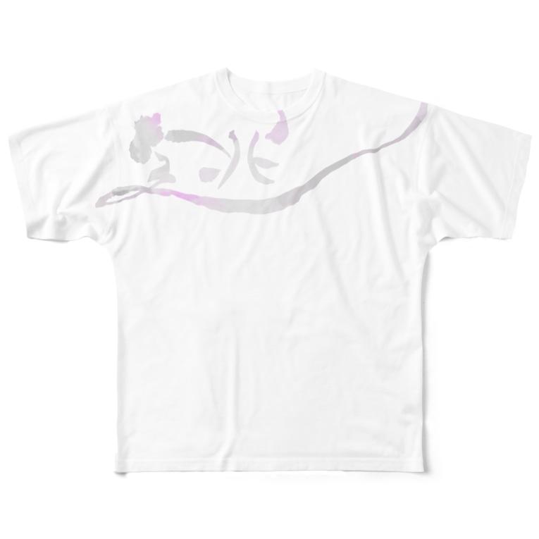 shinkilowの逃 Full graphic T-shirts