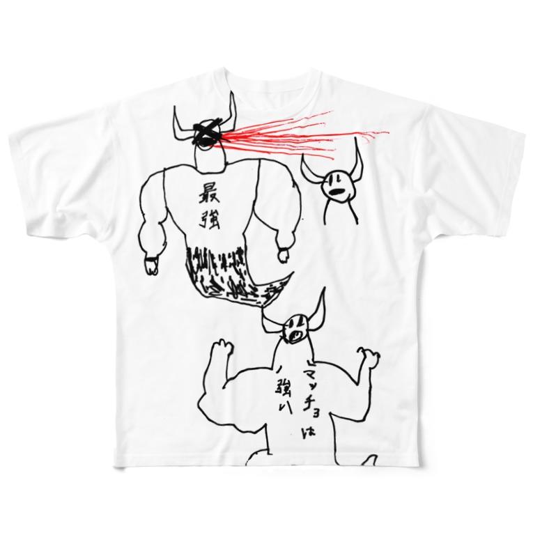 DoiMayumiのマッチョは強い Full graphic T-shirts