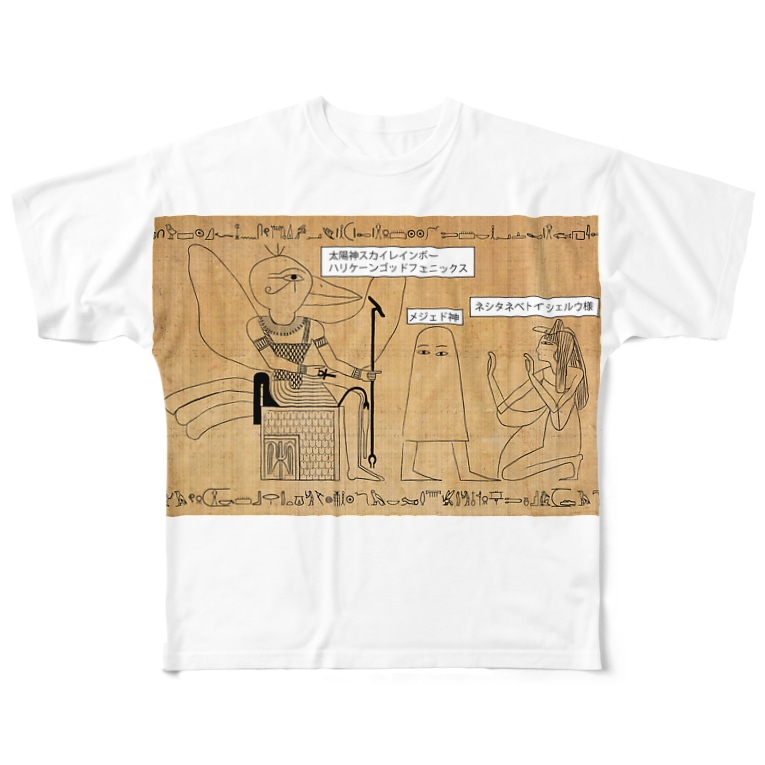 京都大学クジャク同好会のエジプト風 Full graphic T-shirts