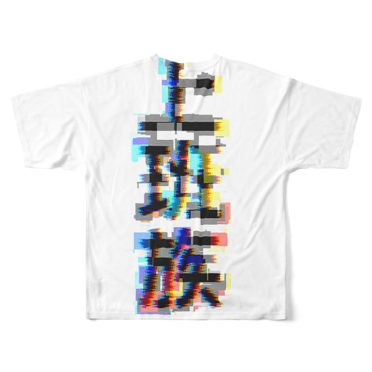 703SIGNALの上班族👩💼👨💼サラリーマン Full graphic T-shirts