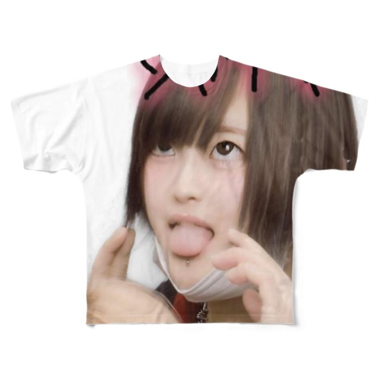 望月めるのなるさわ Full graphic T-shirts