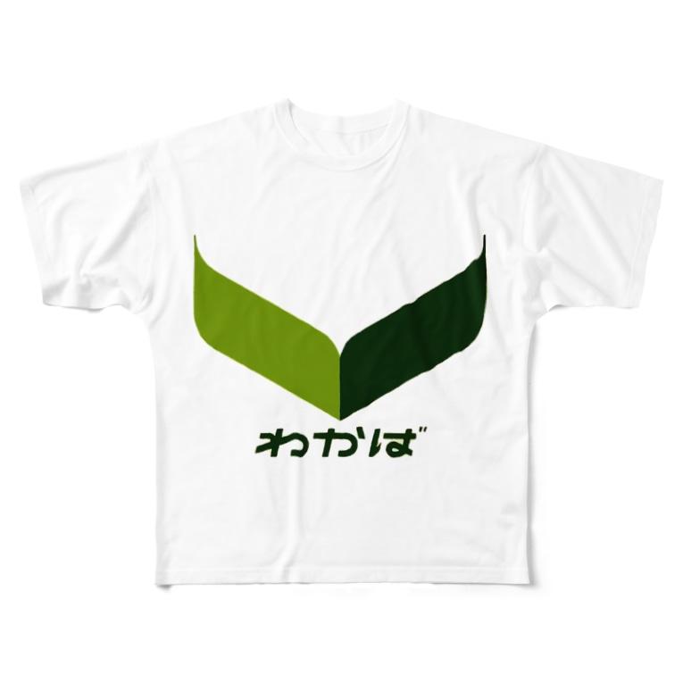 東風のわかば(シンプル) Full graphic T-shirts