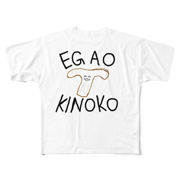 Bianco and NeROのえがおきのこ Full graphic T-shirts