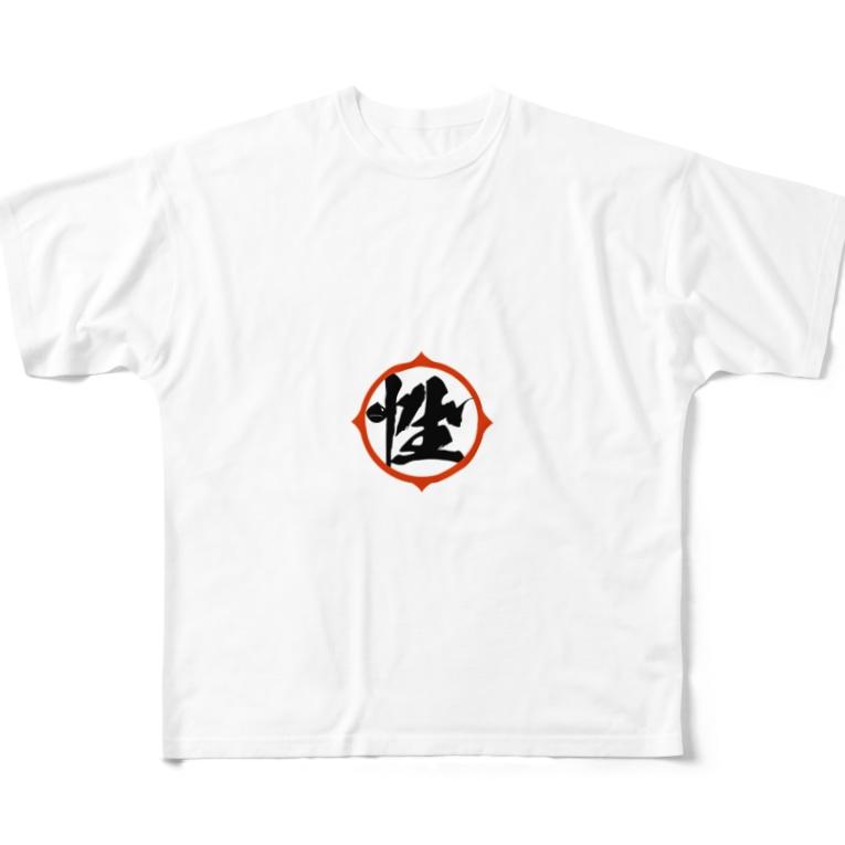 性帝☆PROJECTの性帝バトルグッズ Full graphic T-shirts