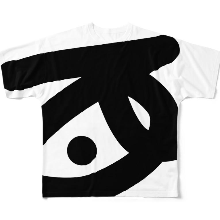 coppepan_brothersのGreatful君とぐれーぷふるーつ同盟国 Full graphic T-shirts