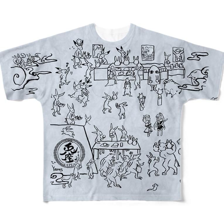 YOUMSの地獄極楽兎座戯画 白縹(しろはなだ)  Full graphic T-shirts