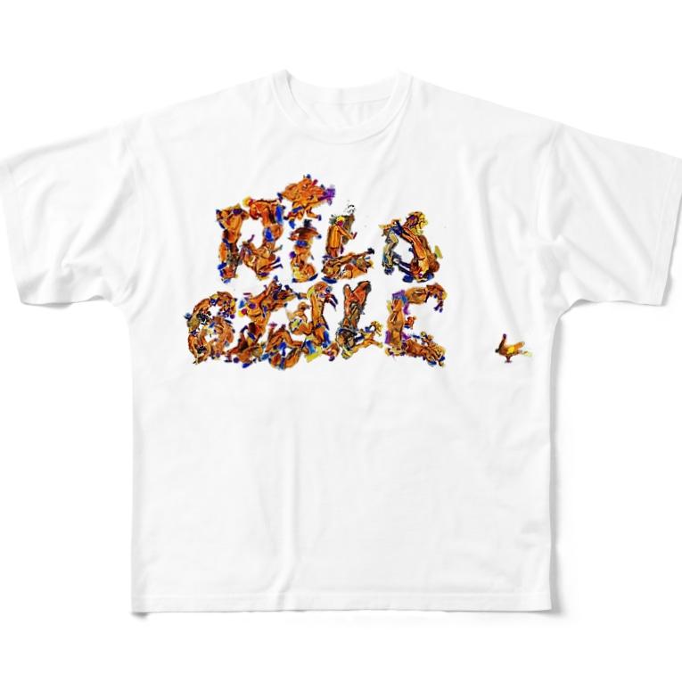 my-toshiのワイルドスタイル Full graphic T-shirts