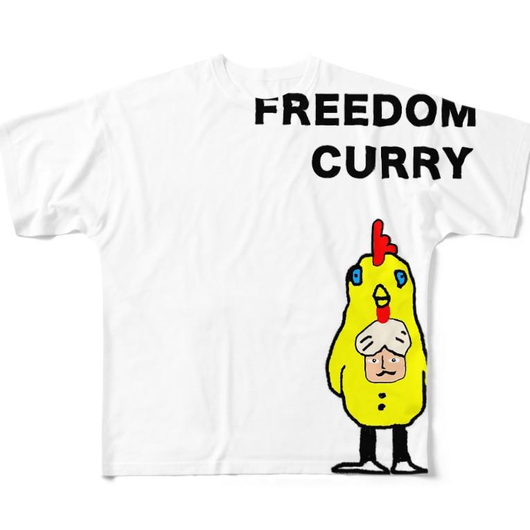ダーさん大百科 FreedomCurry のFREEDOM CURRY Full graphic T-shirts