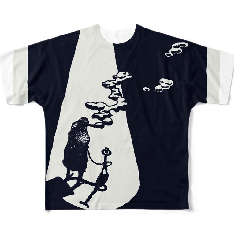 さよならうみかわのシーシャ人生 Full graphic T-shirts